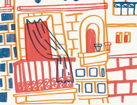 Neighbourhood 1/5